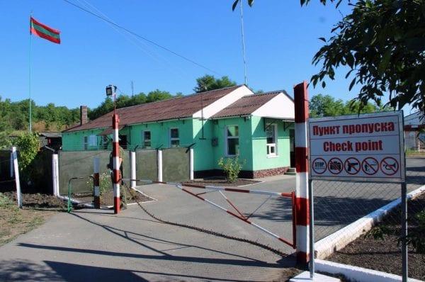 MGB Tiraspol