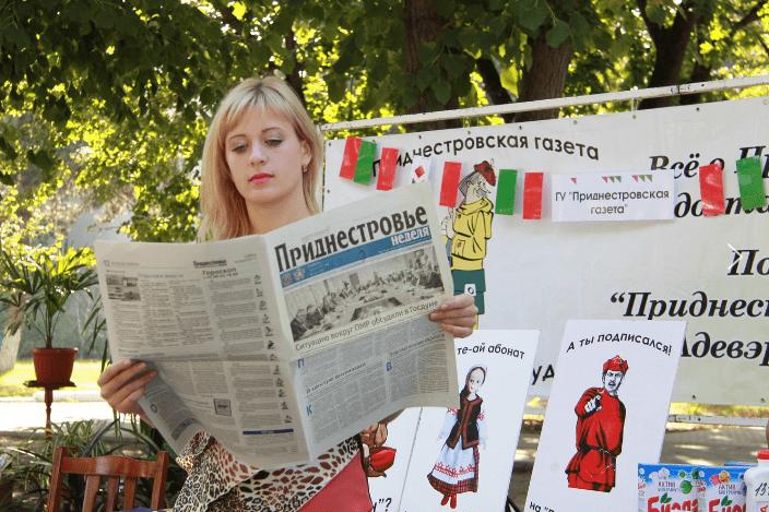 Studiu: Mass-media în regiunea transnistreană: ZERO posturi TV naționale, ZERO posturi TV în limba română