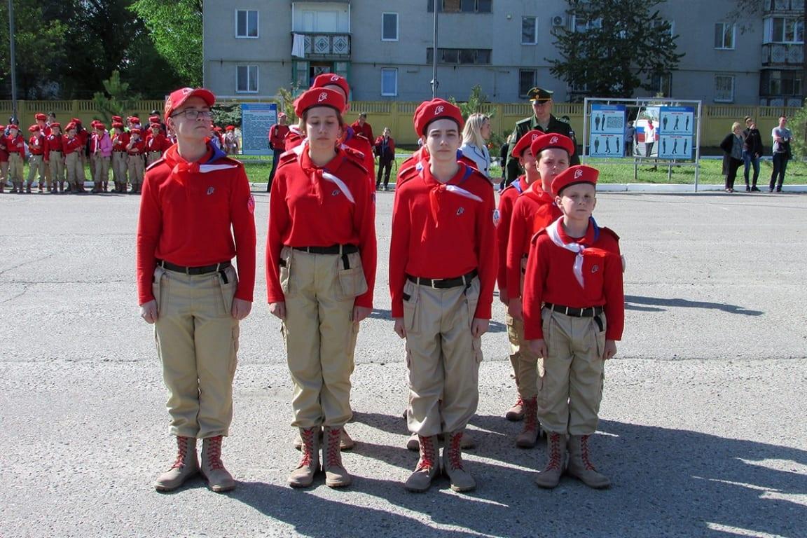 Copii recrutați: 12.06.2020