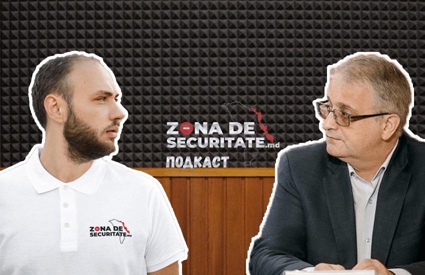 """PODCAST: """"Presa din stânga Nistrului 99,9%, controlată de pretinsele autorități de la Tiraspol. Este cenzură impusă la modul direct"""""""