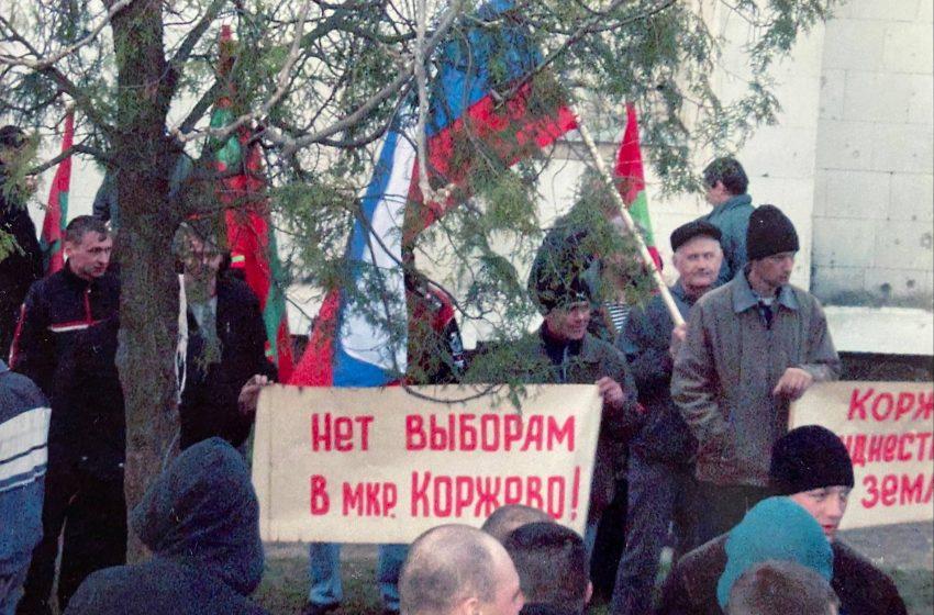 CEC: Secții de votare la Corjova și Bender nu vor fi