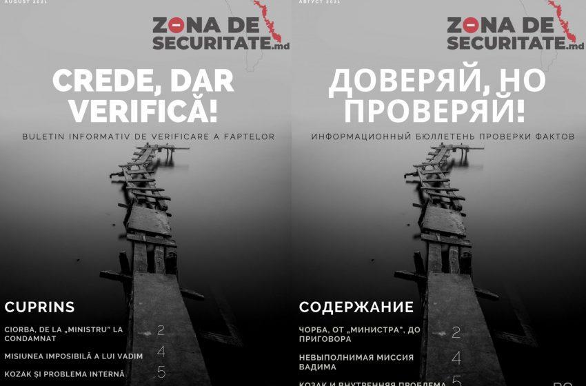 Accesează primul buletin informativ de verificare a faptelor pe regiunea transnistreană: Crede, dar  verifică! Доверяй, но проверяй!