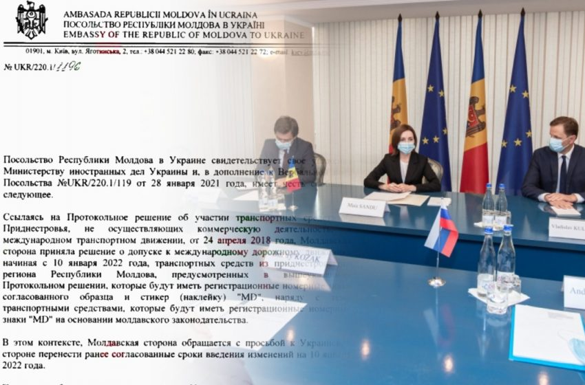 DOC. Sub presiunea rusă, Moldova a cerut Ucrainei să amâne obligația pentru șoferii din regiunea transnistreană de a avea numere neutre