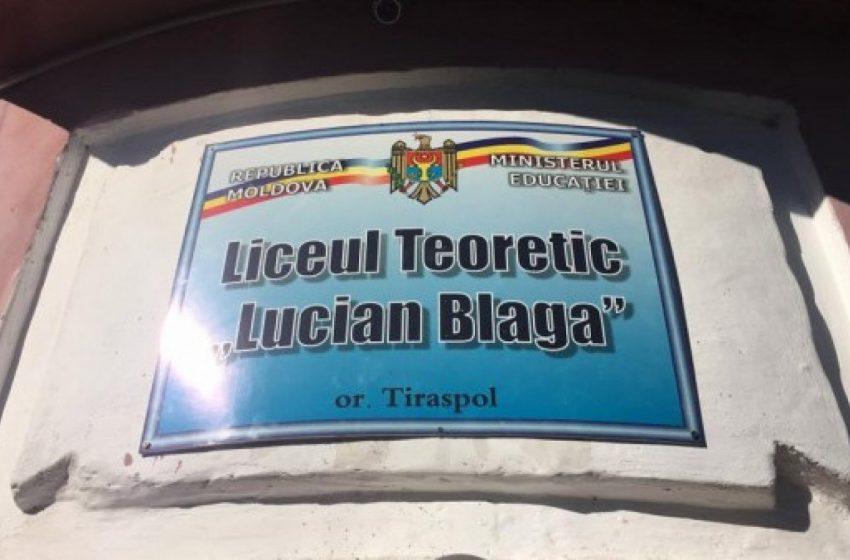 Liceul cu predare în limba română din Tiraspol, în pericol! Regimul a suspendat activitatea instiuției pe un termen de cel puțin 3 luni