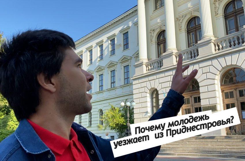 De ce pleacă tinerii din regiunea transnistreană? Aflați povestea uni tânar arhitect din Tiraspol, nevoit să plece peste hotare pentru a se realiza