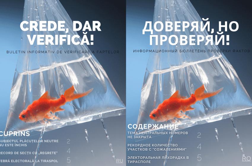 Crede, dar verifică! Доверяй, но проверяй – Cele mai importante subiecte de pe segmentul transnistrean din luna septembrie