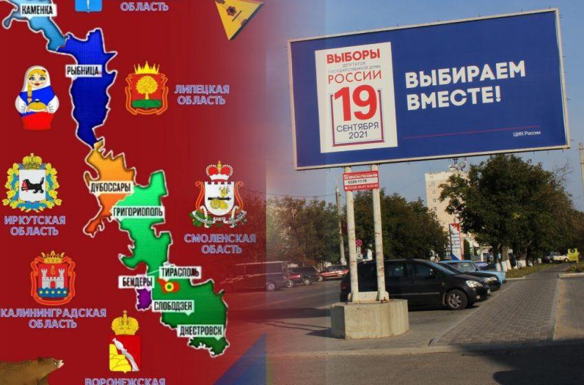 Rusia deschide în regiunea transnistreană un număr record de secții de vot. MAEIE se face că nu vede