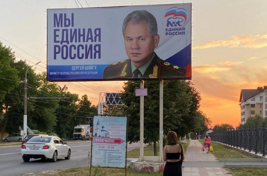 MAEIE regretă deschiderea secțiilor de vot în regiunea transnistreană de către Federația Rusă