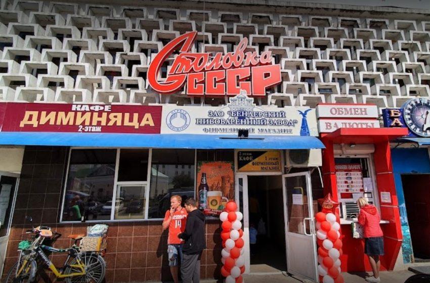 """VIDEO. """"Cantina URSS"""" din Bender și Tiraspol, o destinație turistică unde poți simțiți suflul fostei Uniuni Sovietice"""